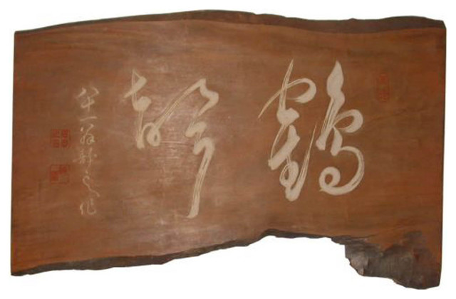 Japanese Kanban Asian Home Accessories Decor Other