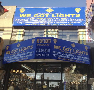 Captivating We Got Lights Of Brooklyn, Inc.   Brooklyn, NY, US 11214 Great Ideas