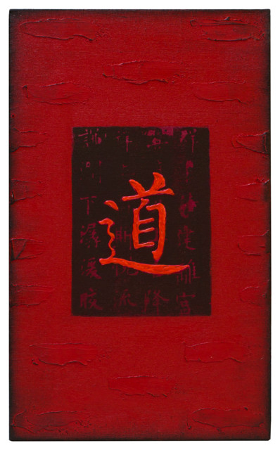 Chinese Character Oil Painting, Good Luck, Tao
