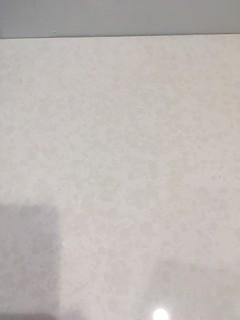 Msi Calico White Quartz Pics