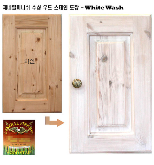 How To Stain Unfinished Kitchen Cabinets: White Stain On Unfinished Oak Cabinets