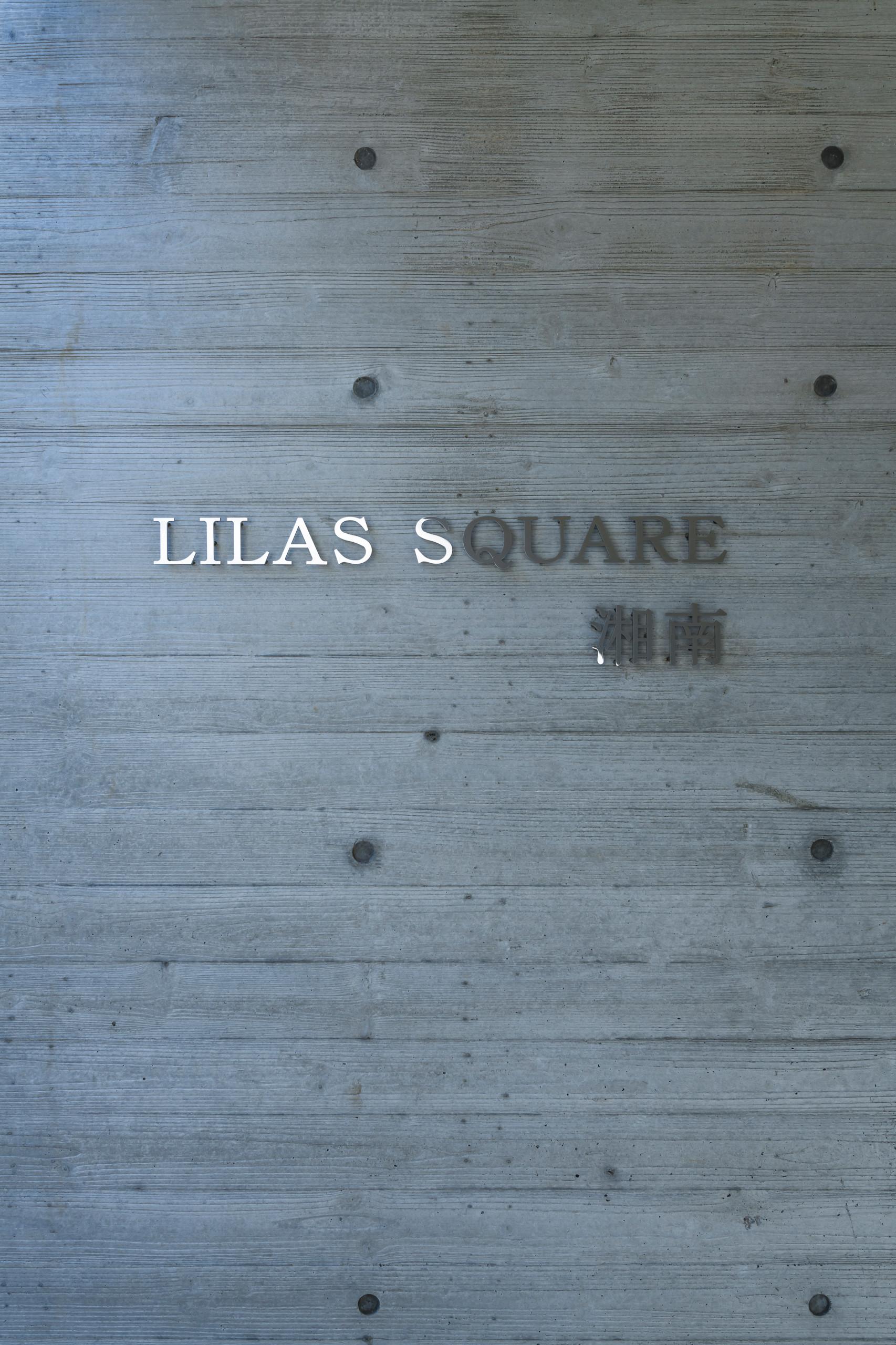 LILAS SQUARE-SHONAN
