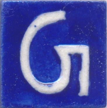 """Ceramic Tiles 2""""x 2"""", G, Set of 5 Tiles"""