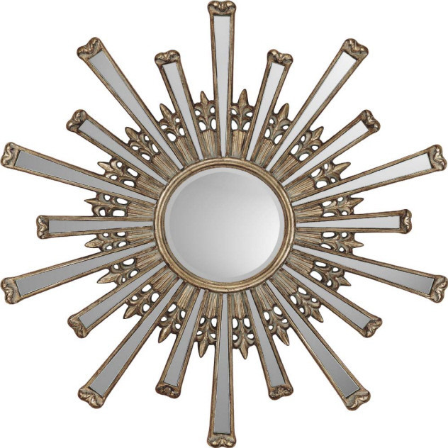 Paragon Decorative Traditional Retro Starburst Mirror