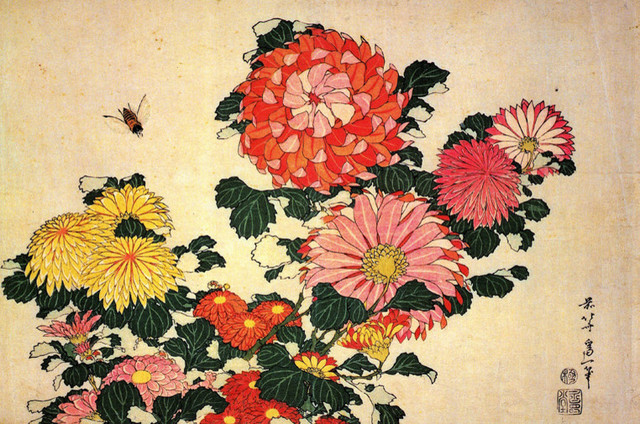 All products living chairs dining chairs - Chrysanthemum And Bee By Katsushika Hokusai Art Print