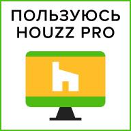 Houzz изнутри Как получить значок Best of Houzz в 2022 году (12 photos)