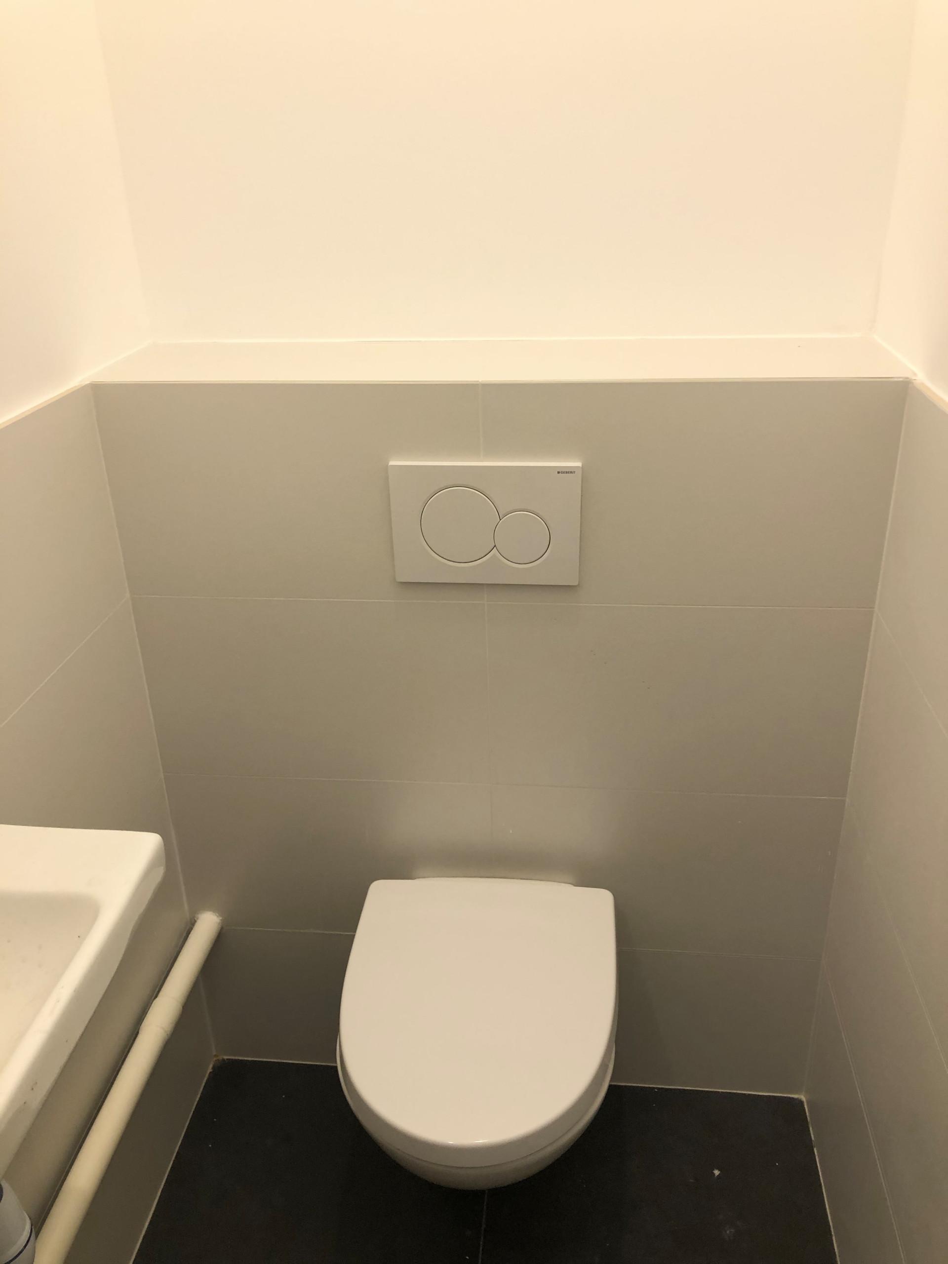 Les toilettes avant