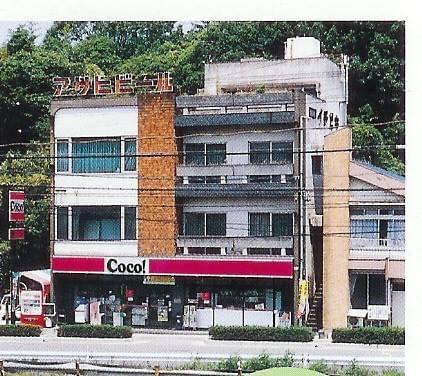 ガレージのある家 TOUSHIROU-BASE
