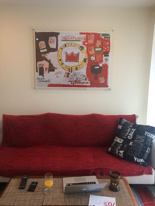 Help my living room looks a bit dull for 8 bit room decor
