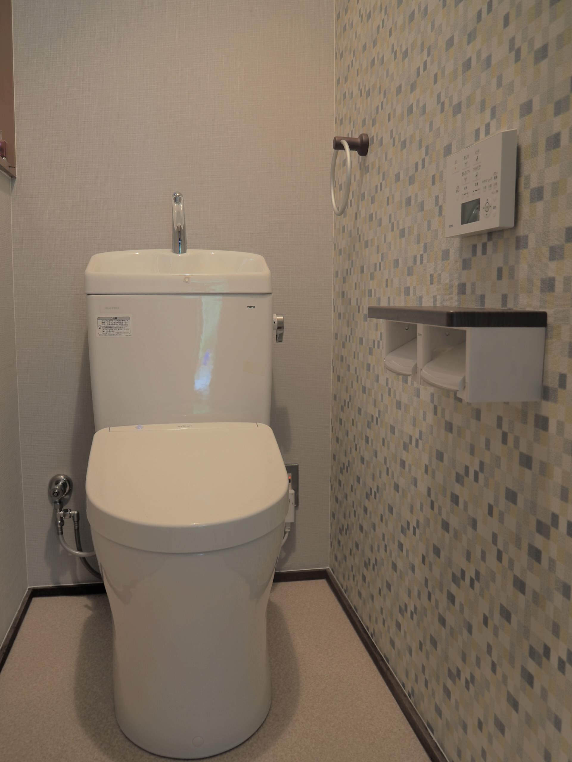 ほんわかなれるお手洗いタイム