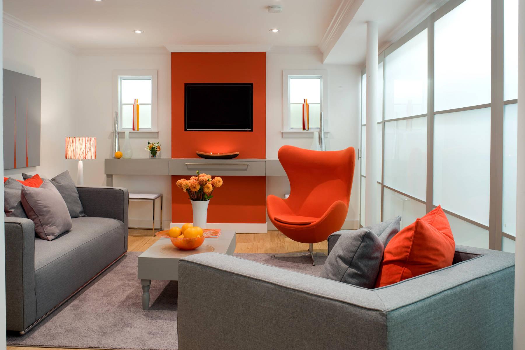 Grey And Orange Houzz