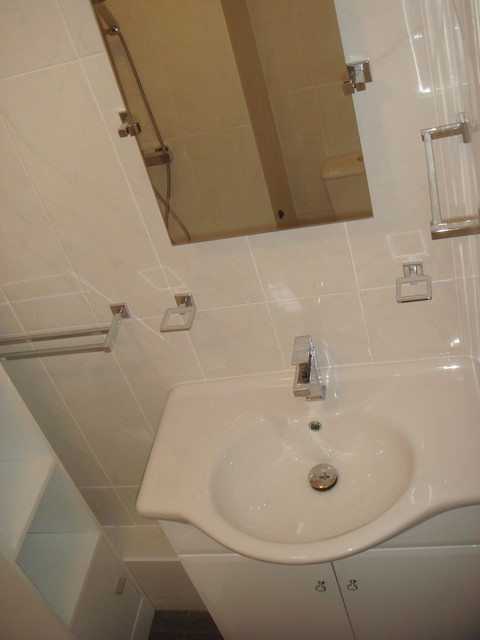Bathroom Renovation Birmingham Supplied And Fitted