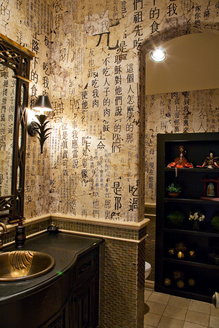Handmade Paper For Asian Inspired Powder Room Bathroom