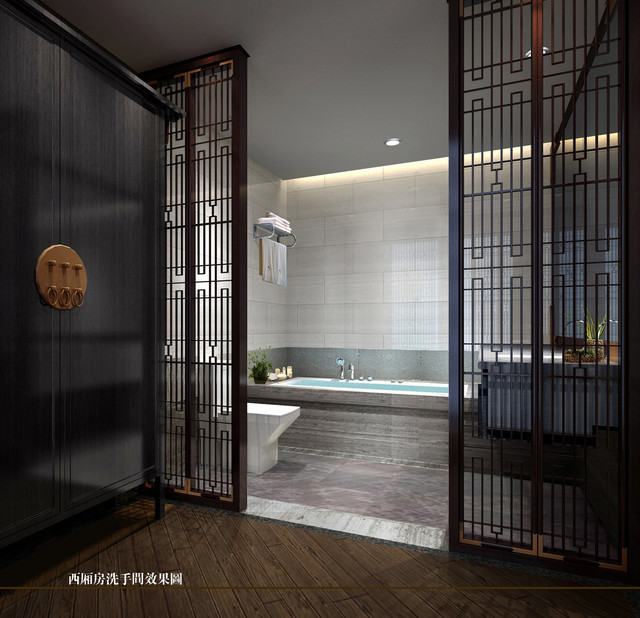ligong qianshuiwan villa contemporary-bathroom
