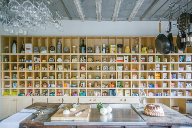 Cocina industrial industrial cocina madrid de eme157 for Cocina industrial en casa