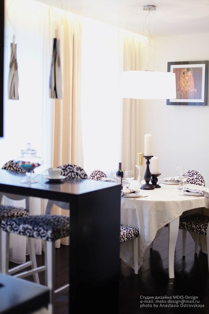 Apartment in Moscow contemporary-dining-room