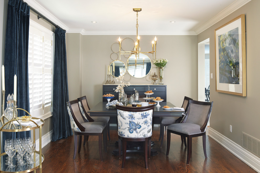Inspiration for a contemporary dining room remodel in Toronto with beige walls