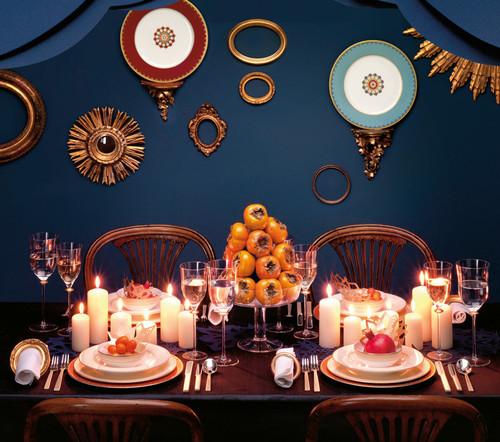Villeroy & Boch Samarkand Dinnerware