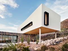 Архитектура Дома на сваях (11 photos)