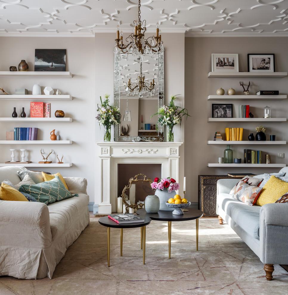 Imagen de salón para visitas cerrado, ecléctico, con paredes grises, moqueta y suelo beige