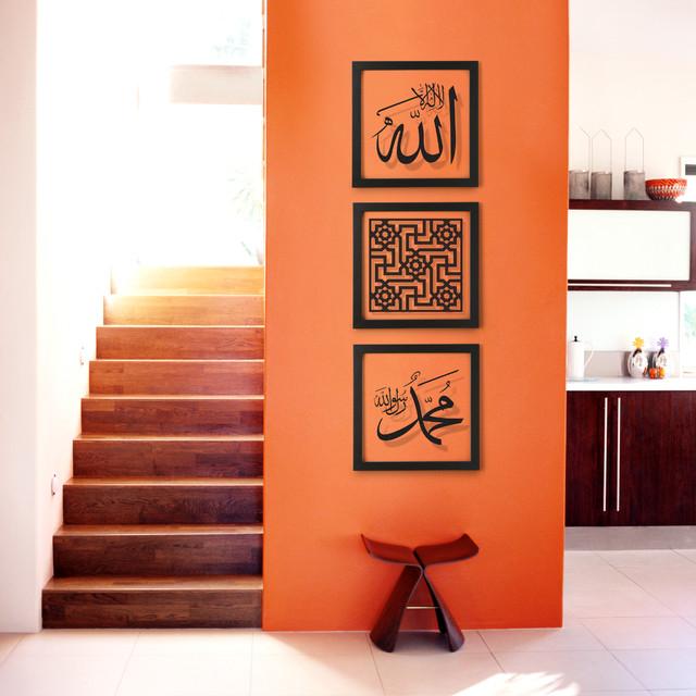 Shahada Alhambra Wall Art Mediterranean Hall New