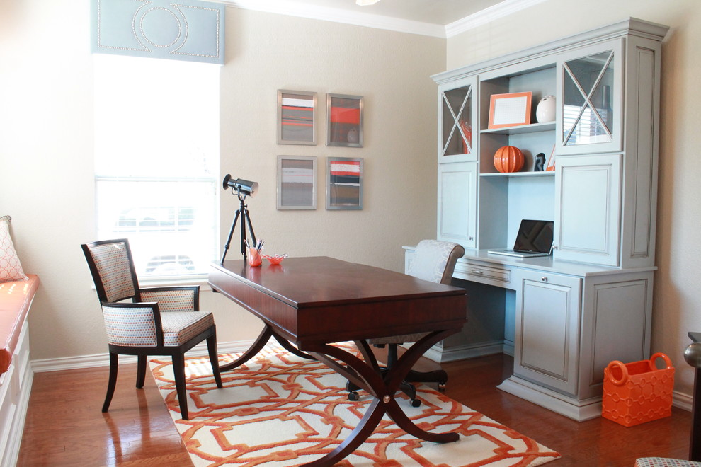 Inspiration for a small contemporary freestanding desk dark wood floor study room remodel in Dallas with beige walls and no fireplace