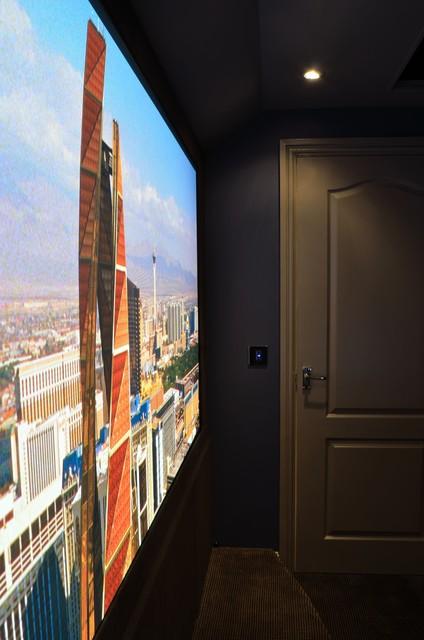 Home cinema screen modern-home-theater
