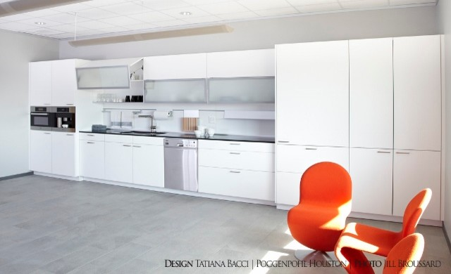 Corporate pantry modern kitchen houston by for Houzz corporate office