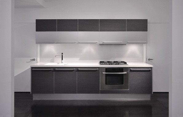 Exceptionnel Showroom Display Modern Kitchen