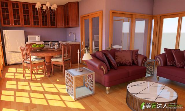 Tian 39 s kitchen homestyler Kitchen design software homestyler