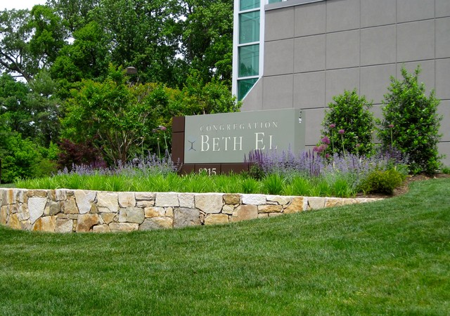 Beth El On Old Georgetown Rd Bethesda Contemporary Landscape