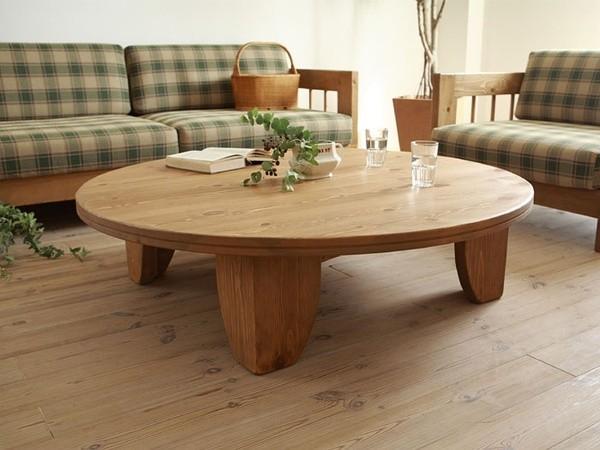16 modern-living-room
