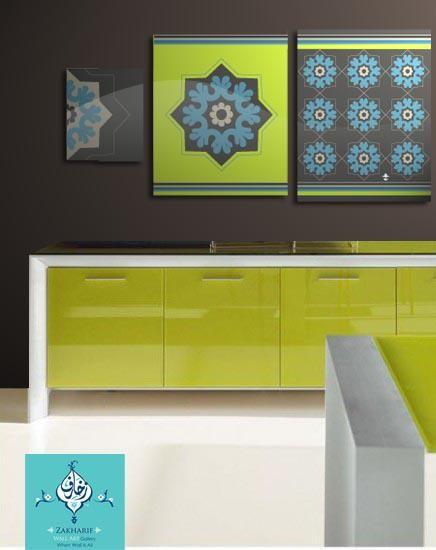 Modern Islamic Wall Art Modern Living Room Other