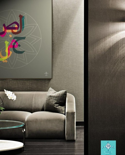 Modern islamic wall art modern living room other for Modern wall paintings living room