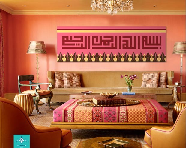 Islamic wall decoration and frame home decorating ideas Islamic decorations for home
