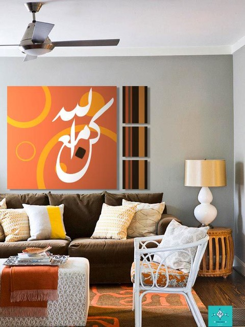 Modern islamic wall art modern living room other for Contemporary wall art for living room