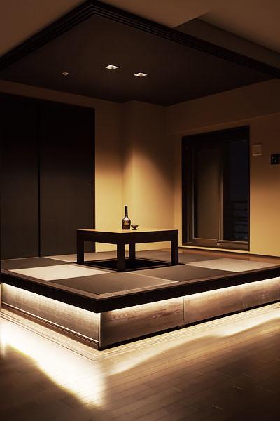 Modern Anese Tea Room