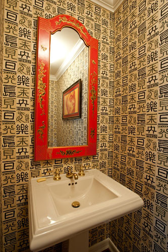 Kelly Mack eclectic powder room