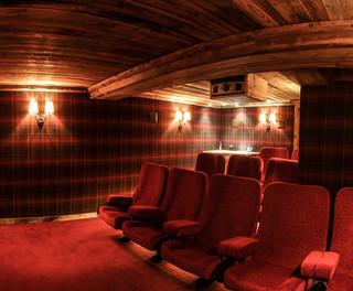 Salle De Cinema Photos Et Idees Deco De Salles De Cinema