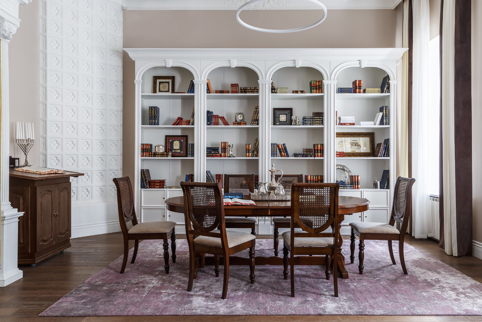 Dining room - traditional dark wood floor and brown floor dining room idea in Moscow with beige walls