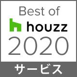 Best of Houzz 2020サービス賞を受賞致しました